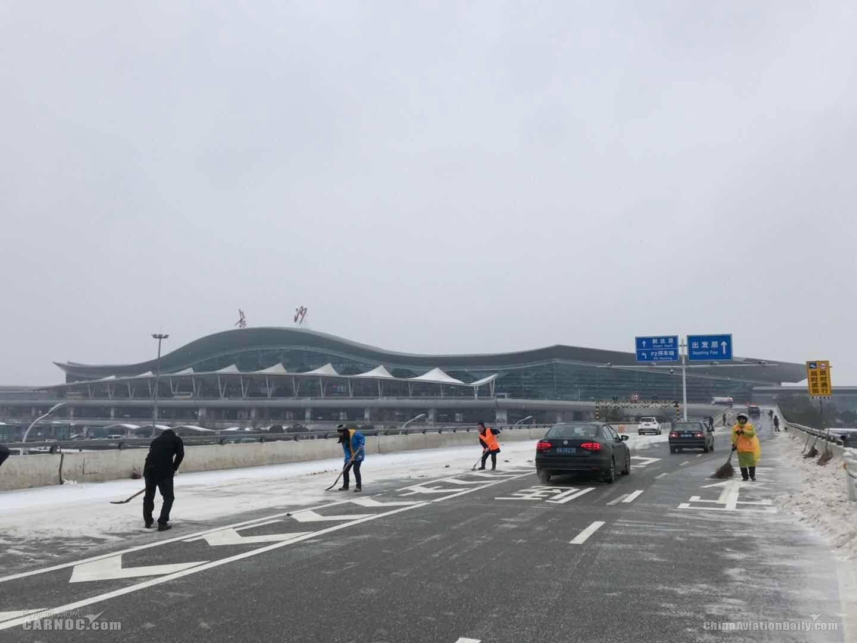 长沙机场28日11年华复单跑道运行