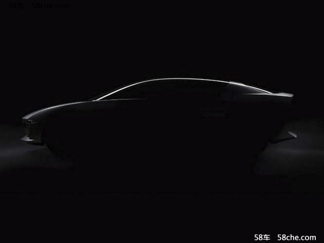 乔治亚罗将推新概念车 日内瓦车展发布