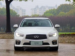 英菲尼迪Q50L优惠5万 现车欢迎试乘试驾
