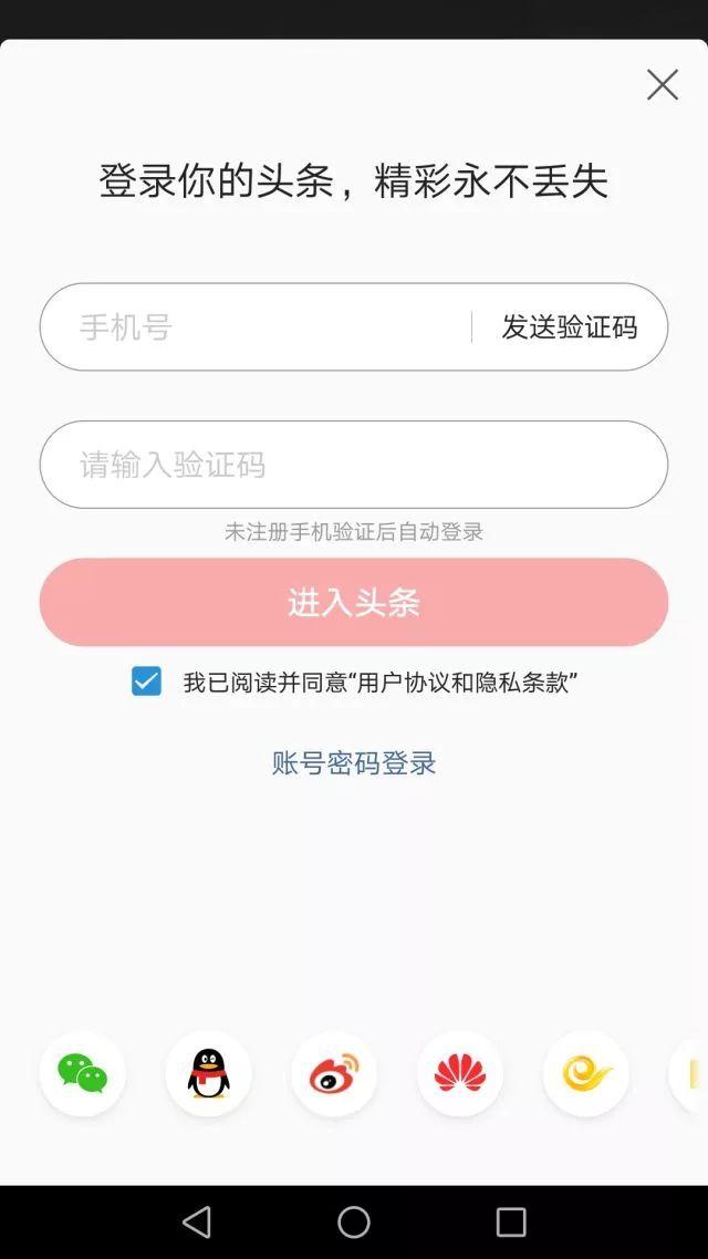 http://www.hljold.org.cn/shehuiwanxiang/70309.html