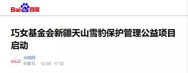 一个中国女人捐了96亿元 国外炸了国内却无人知道