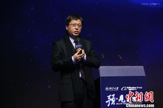 浙江大学管理学院院长魏江发表主题演讲。由主办方供图
