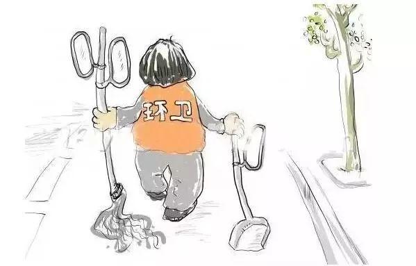 动漫 简笔画 卡通 漫画 手绘 头像 线稿 599_383