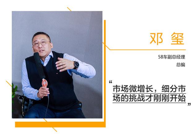 东风雷诺陈曦 保持大幅领先/挑战10万台