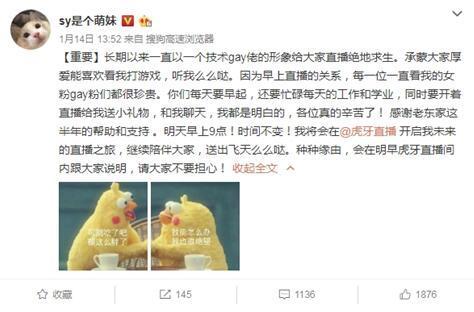 """近况:斗鱼继承领跑2018直播行业""""战国期间"""""""
