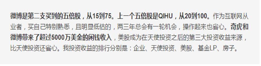赵薇和茅侃侃,相隔10个月后引发的蝴蝶效应(图)