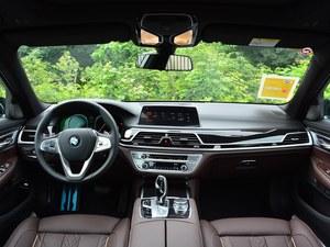 宝马7系优惠20万 部分现车提供试乘试驾