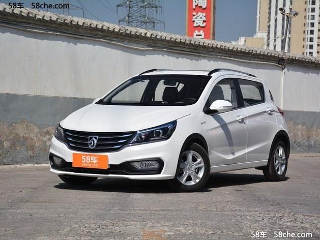 宝骏310长沙最新报价 售价4.58万元起
