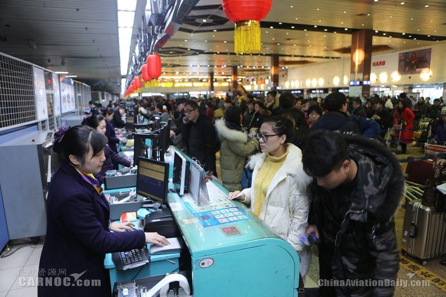 哈尔滨机场春运预计运送旅客246万人次