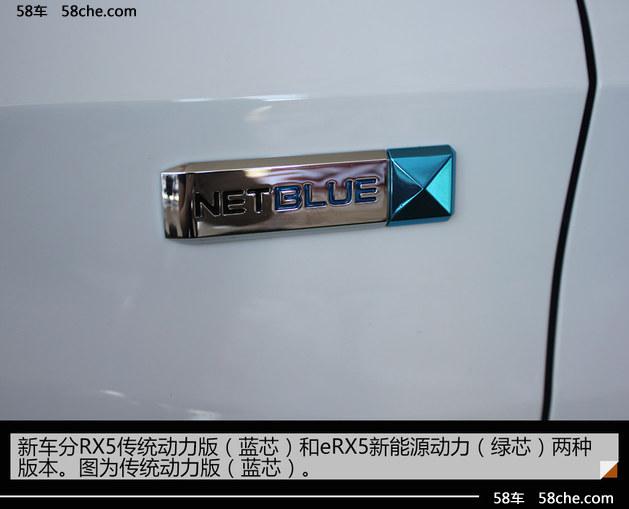 明明有颜值还要拼内涵 上汽荣威RX5实拍