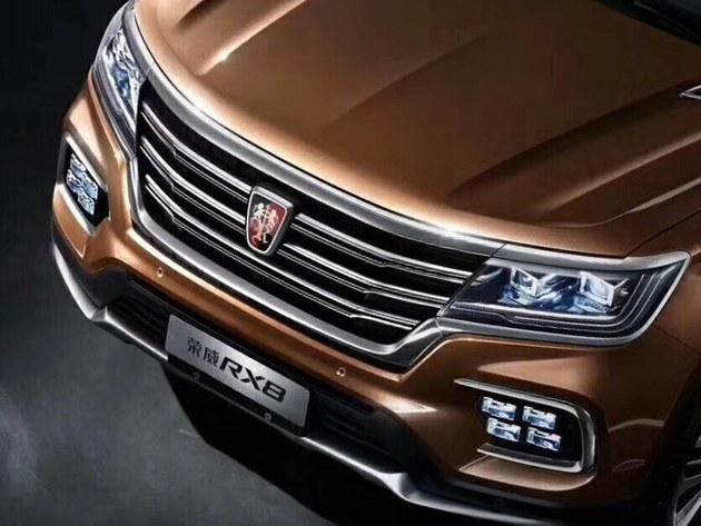 荣威RX8官图发布 提供5座及7座车型选择