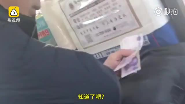 """驻马店客车发售""""加钱车票"""" 上了车还得再交10块"""