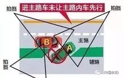 668彩票网官方网站 5
