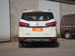北汽威旺M50F长沙价格 优惠现金3000元