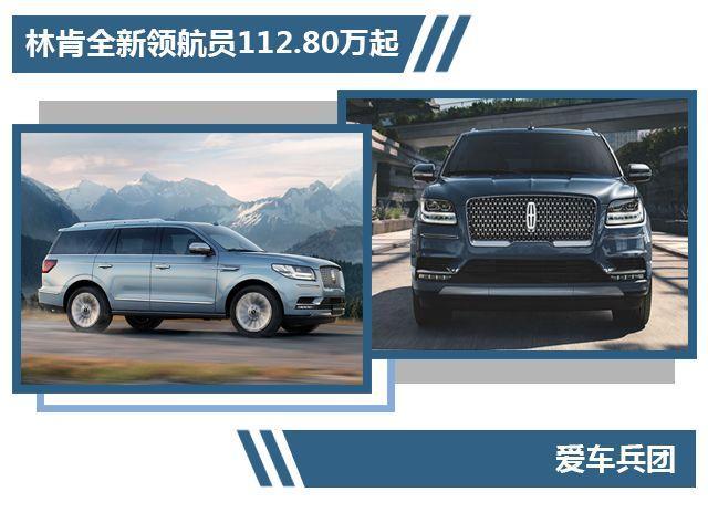 这款7座SUV竟然只卖4.99万!缤智改款要换1.5T动力?