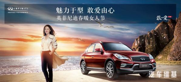 2017豪华车销量垫底,英菲尼迪品牌内涵模糊,能力配不上野心