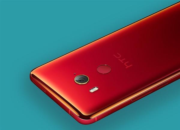 HTC U11+火炽红采用3D水漾玻璃材质