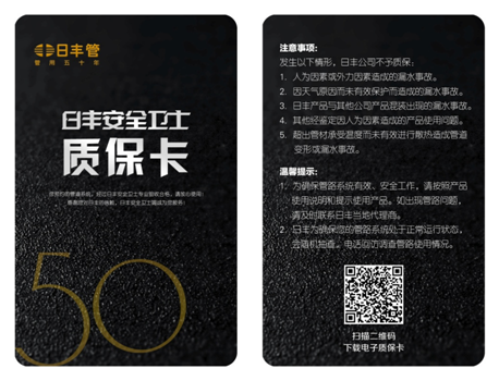 QQ图片20180130145411.png