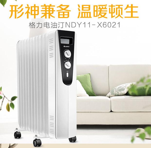 格力电暖器NDYC-21a-WG外观设计十分新颖