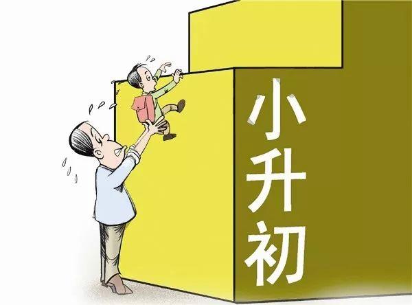 动漫 卡通 漫画 设计 矢量 yabo狗亚体育下载 素材 头像 600_444