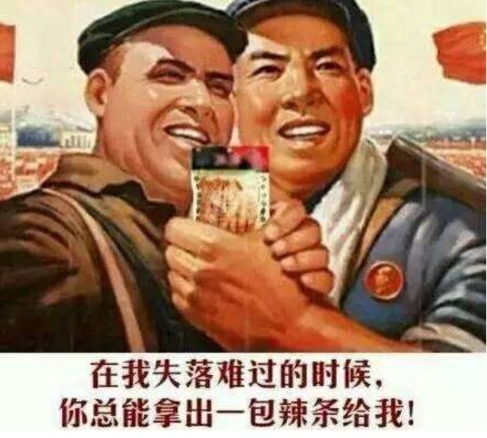 中国人买车与下馆子的五种境界