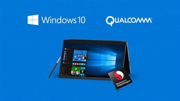 骁龙Win10 PC补完最后一环!微软开始接受APP提交