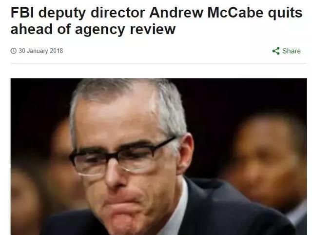 听说,奥巴马监听了川普?