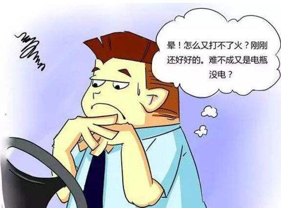 402com永利平台-永利402com官方网站 1