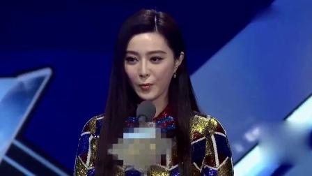 传奇私服,范冰冰被曝现身日本药妆店 疯狂扫货花了4万元