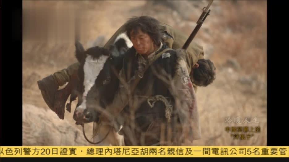 """中国荧幕上的""""洋鬼子"""""""