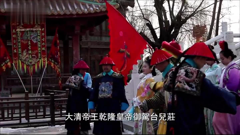 2018-02-17文化大观园 新春特献:台儿庄古城过年说年