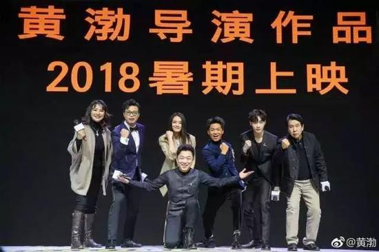 影帝黄渤导演处女作《一出好戏》首次为电影发声,好图片
