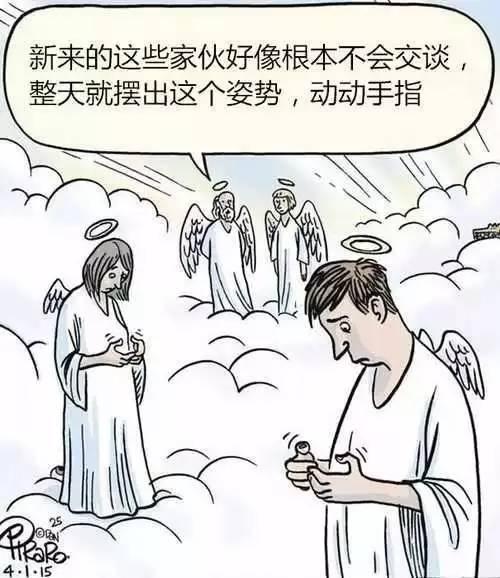 过年回家,请放下手机,多陪陪家人