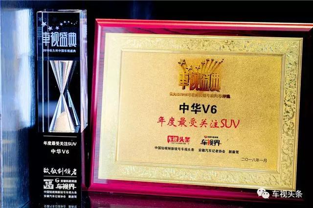 宝马品质,国际标准,这个品牌迎来了新年第一红!