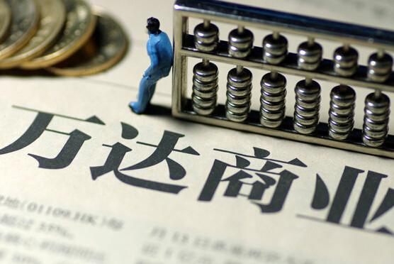 引入四巨头340亿投资后,王健林还打着哪些小算