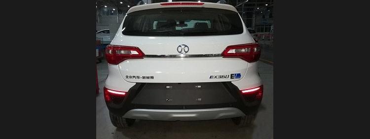 北汽新能源EX360将是EX260的升级版,同样定位小型SUV