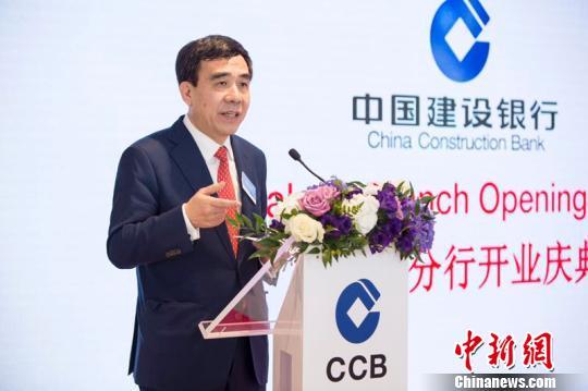 中国建设银行董事长田国立在活动中致辞。 樊南 摄