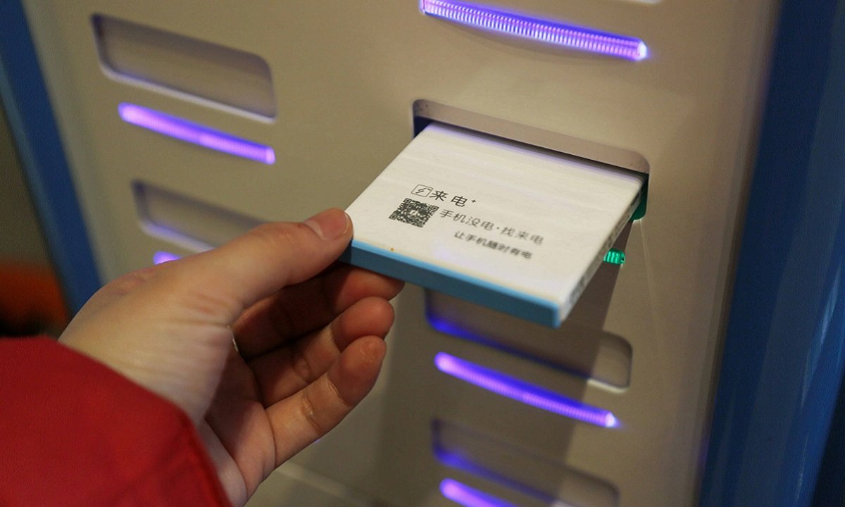 来电科技三专利胜诉友电科技 共享充电宝专利案持续升温