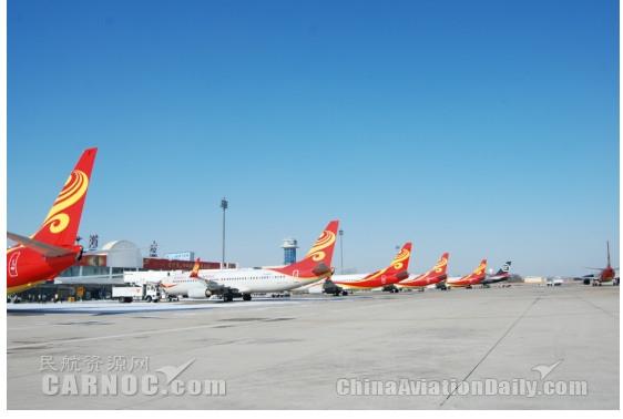 潍坊机场多措并举除冰雪 尽力以赴保春运