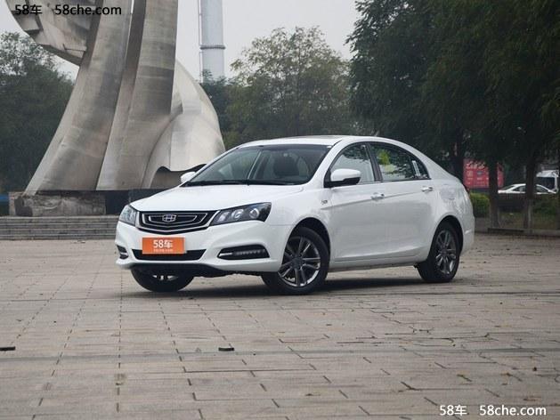 帝豪广州提供试乘试驾 购车优惠3000元