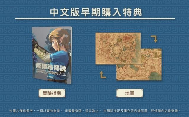 微变奇迹私服/p中文版发售!终于能玩懂了