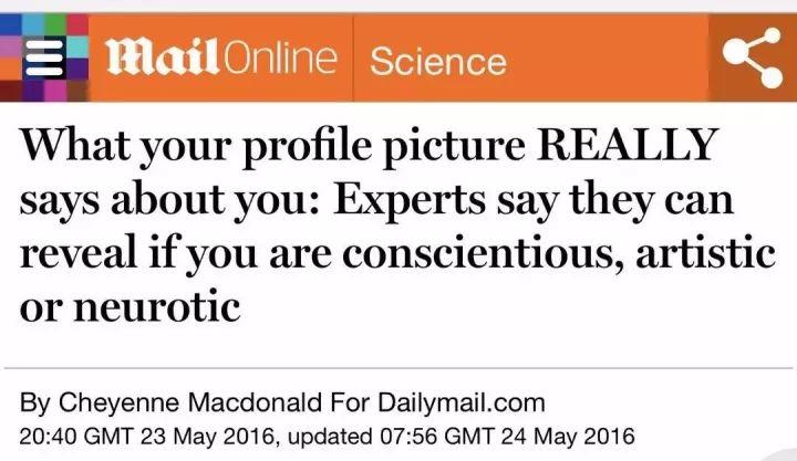 微信头像能反映你是什么样的人?可别乱用头像了