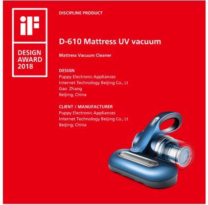 创立19年来致力于吸尘器产品设计与技术的研发