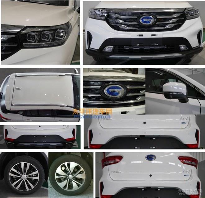 广汽丰田ix4 EV申报图 旗下首款纯电SUV