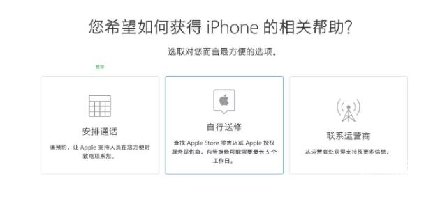苹果召回iPhone7!四个型号出问题,国内用户中枪