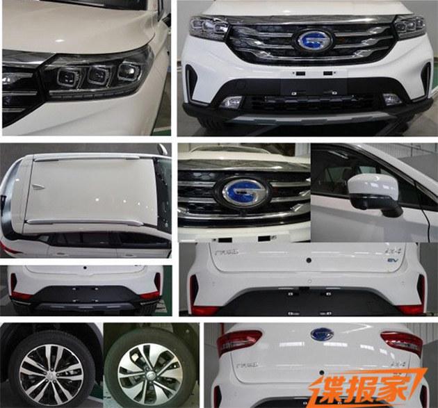 曝广汽丰田ix4 EV新消息 将于年中亮相