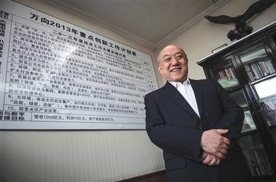 鲁冠球生前照片,拍摄于2013年11月。新华社记者 韩传号 摄
