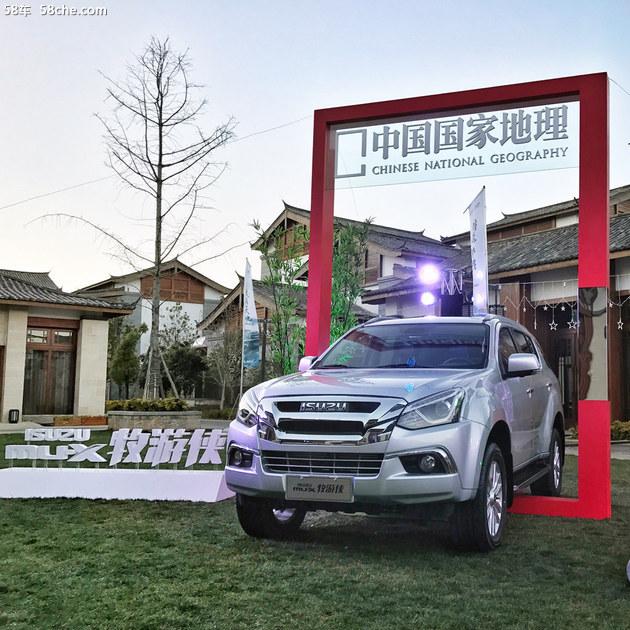 年度车型专访江西五十铃市场总监张微微