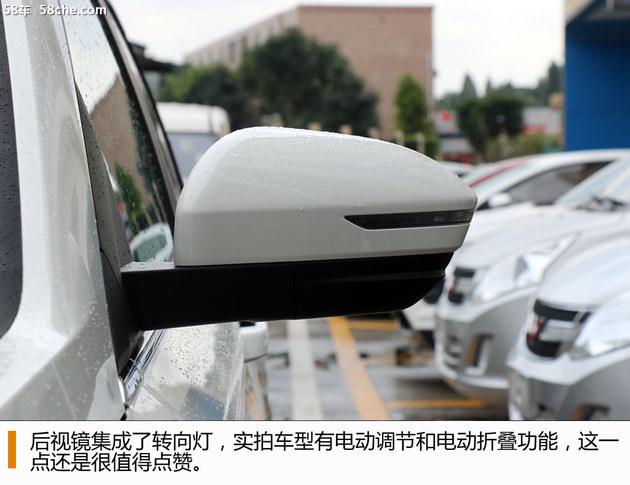 宝骏530到店实拍 又将会是一爆款车型?