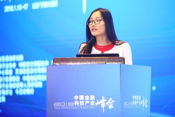 中国信通院金融科技负责人韩涵:大数